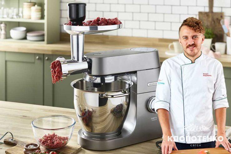 Особливості кухонної машини Kenwood