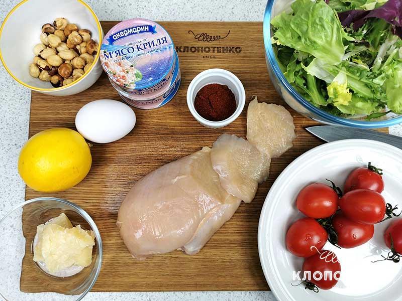 Подготовьте все продукты для салата