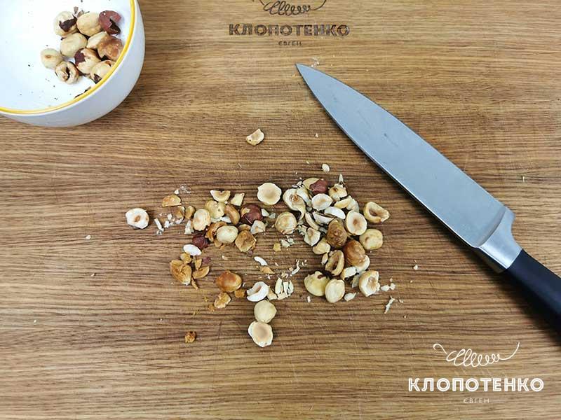 Раздавите орехи