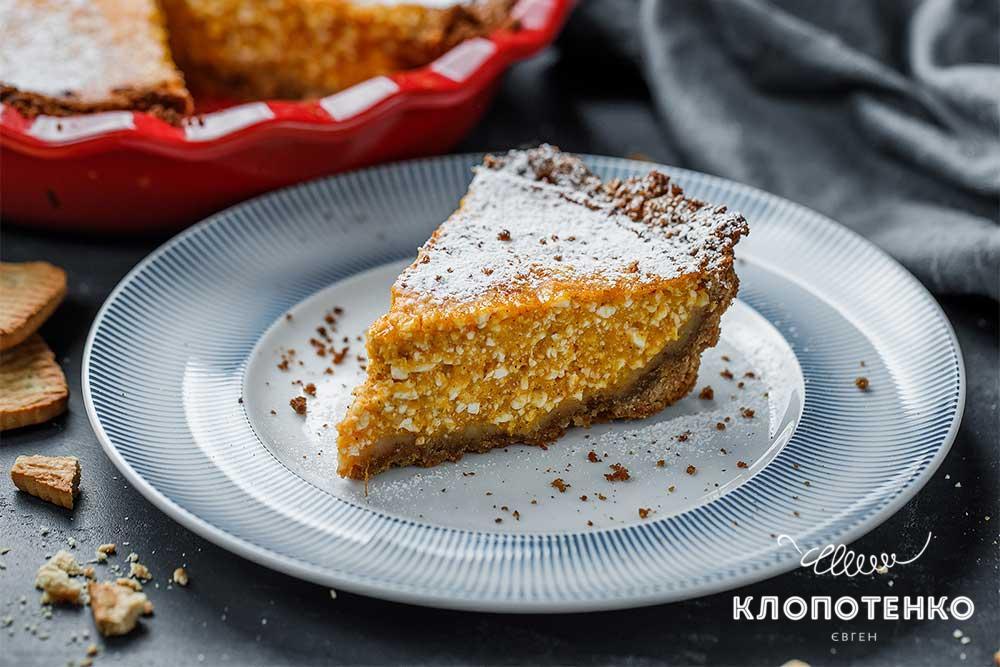 Гарбузовий пиріг з сиром