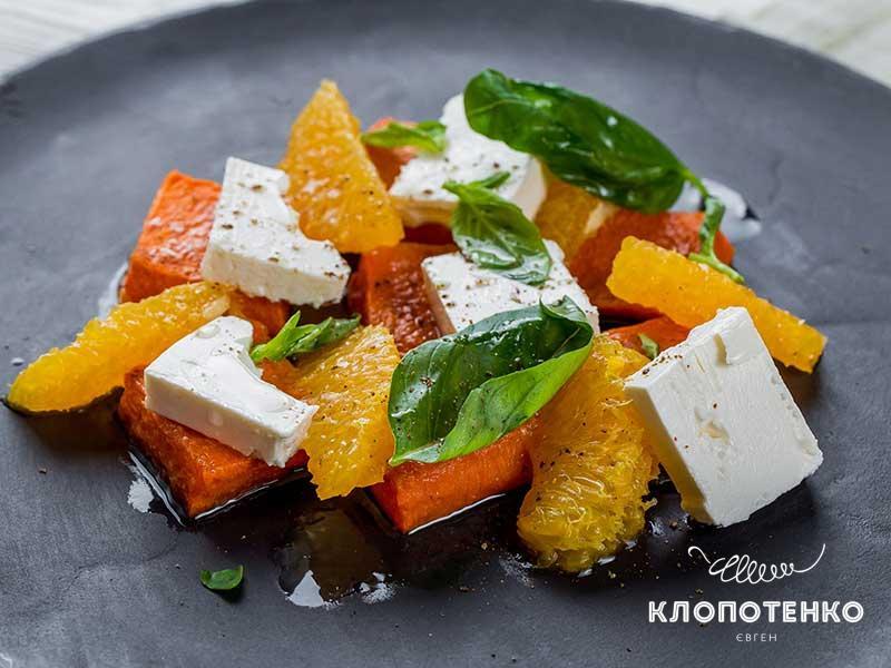 Салат с тыквой, фетой и апельсинами
