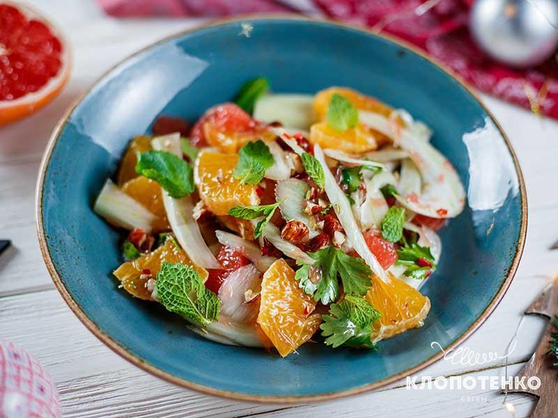 Салат с фенхелем, цитрусовыми и орехами