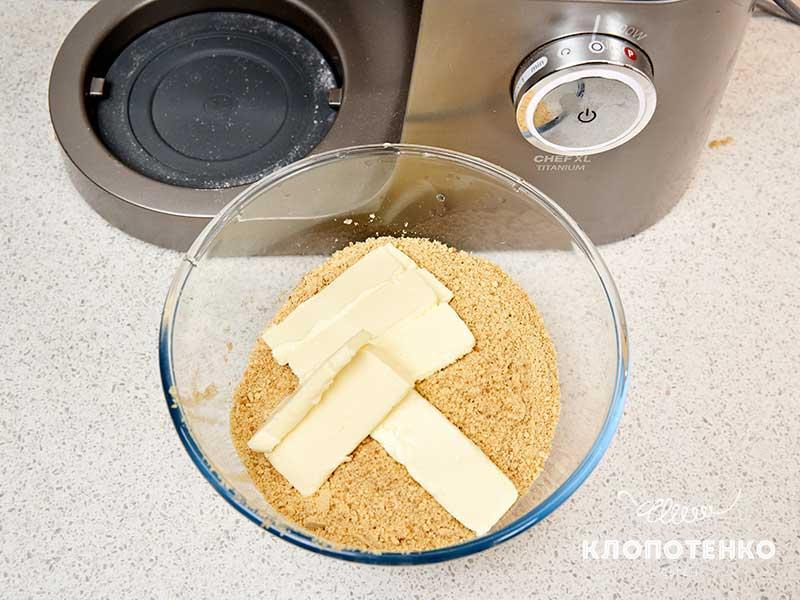 Основа для тыквенного пирога