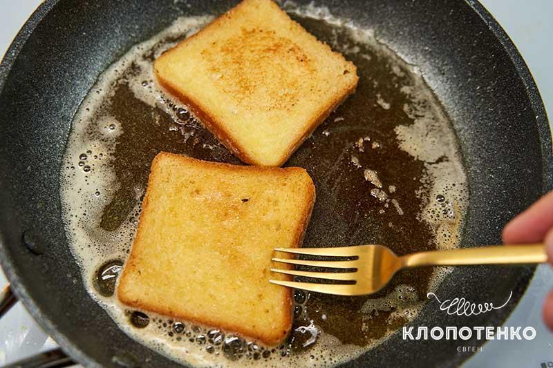 Поджарьте два ломтика тостового хлеба