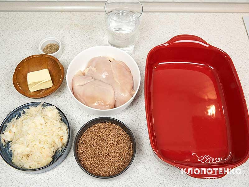 Подготовьте все ингредиенты и посуду для приготовления бигоса