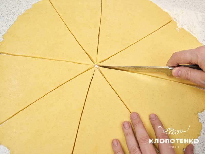 Поделите тесто на треугольники