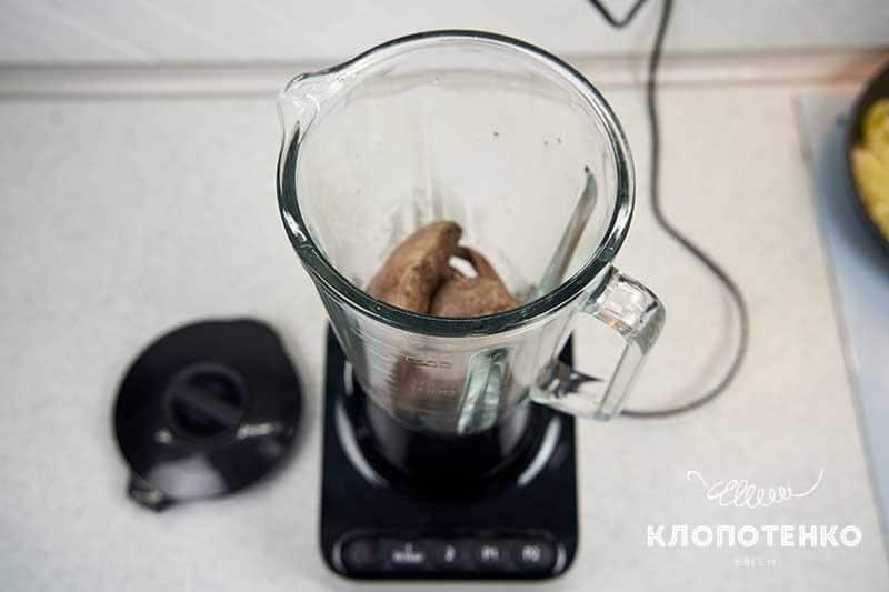 Готовую печень переложите в чашу блендера