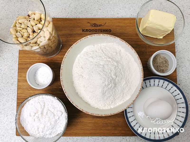 Подготовьте и отмерьте все ингредиенты