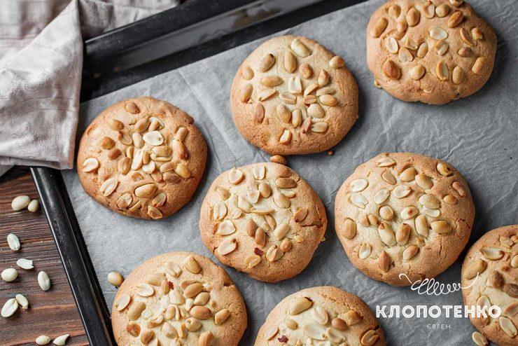 Печиво з арахісом