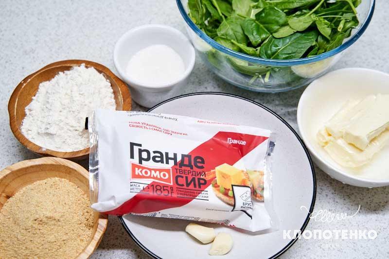 Подготовьте все ингредиенты для соленого крамбла