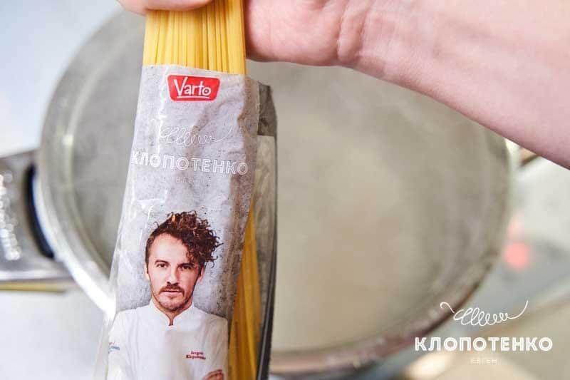 Отварите в подсоленной воде спагетти