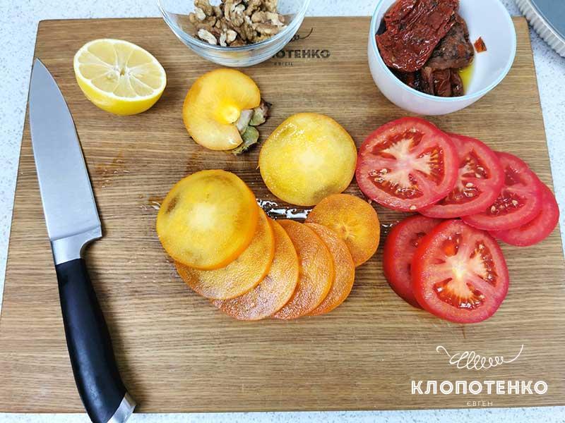 Нарежьте томаты и хурму