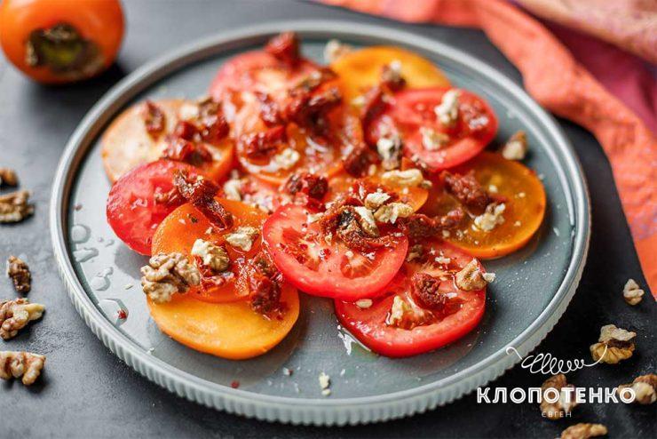 Закуска из томатов с хурмой