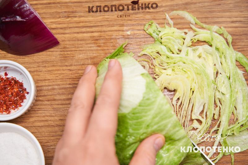 Нарежьте салат