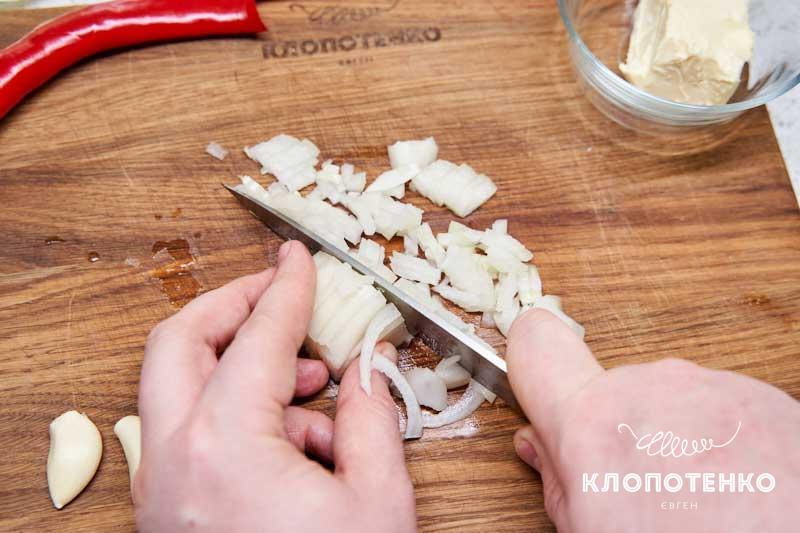 Нарежьте лук