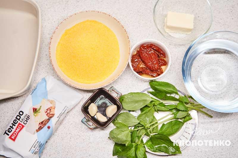 Подготовьте все ингредиенты для приготовления нежной поленты