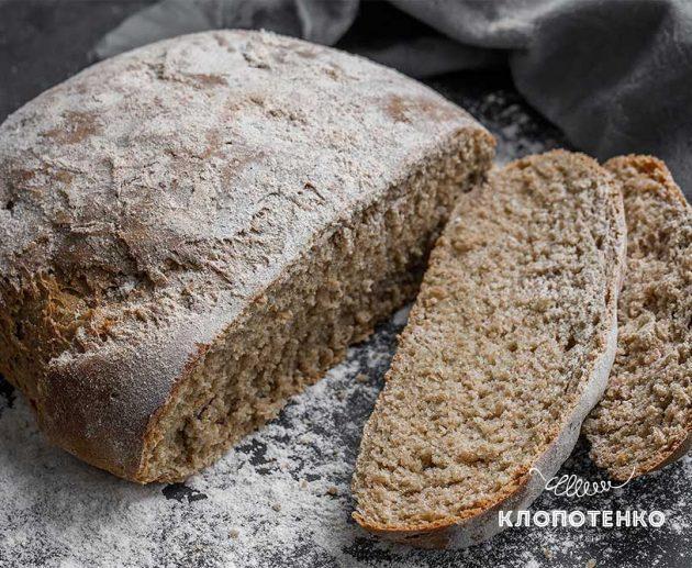 Ржаной хлеб с конопляной мукой