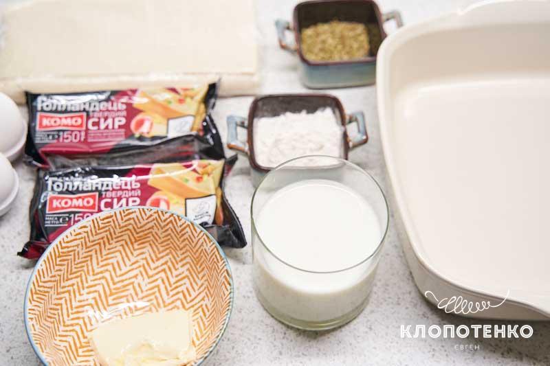 Подготовьте все ингредиенты для приготовления сырного пирога тиропита