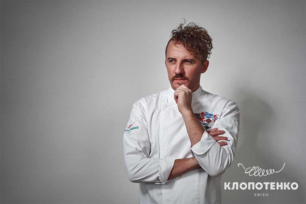 Евгений Клопотенко