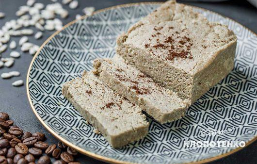 Рецепт халви з насіння із кавою