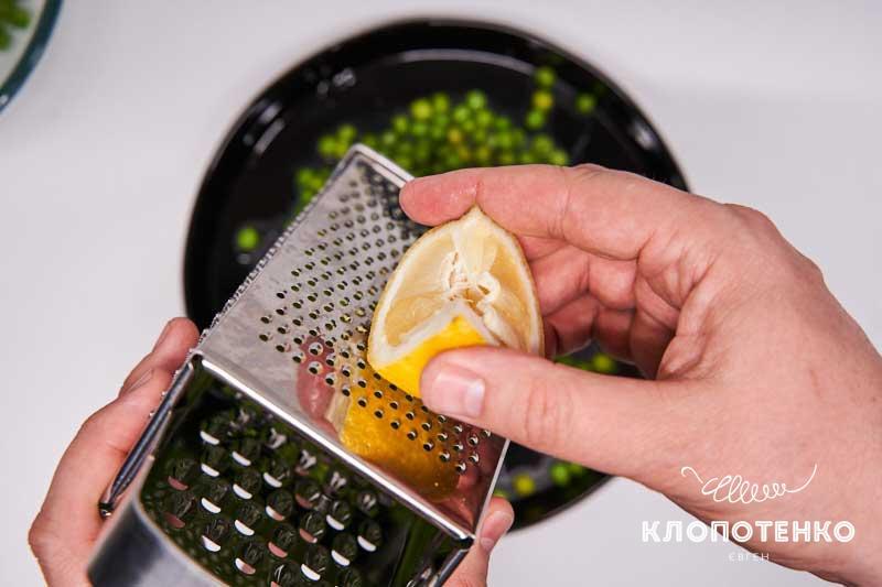 Полейте соком лимона и цедрой