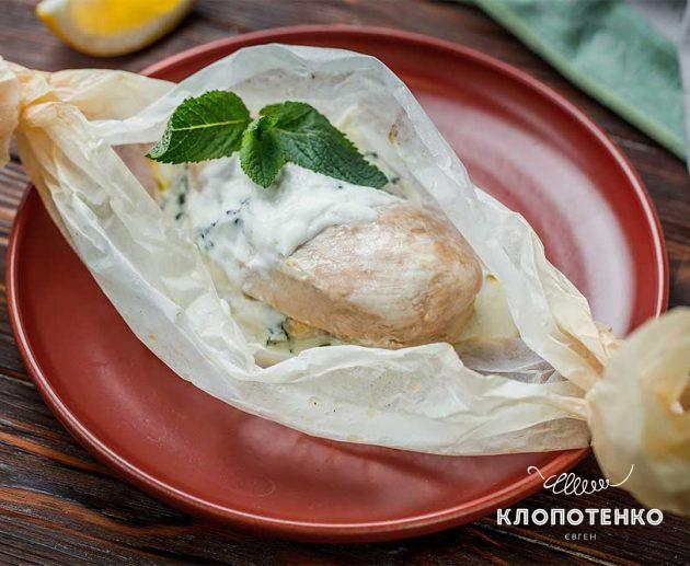 Куриное филе в духовке с соусом из йогурта
