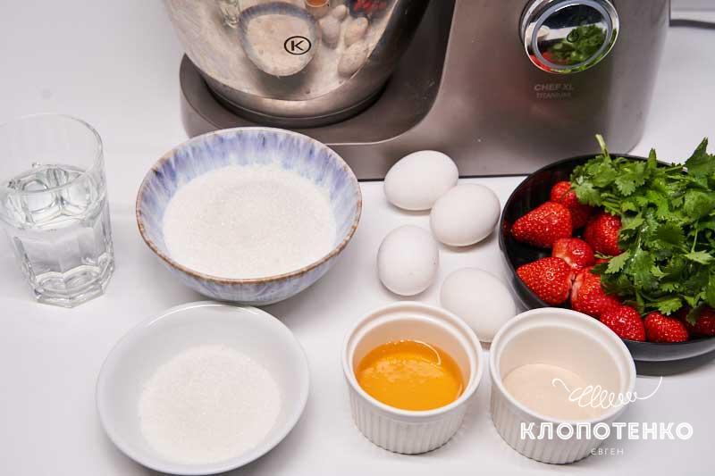 одготовьте все ингредиенты для приготовления зефира