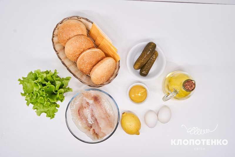 Подготовьте все ингредиенты для фишбургера