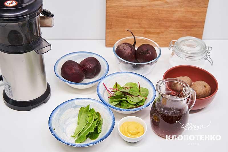 Подготовьте все ингредиенты для холодного борща