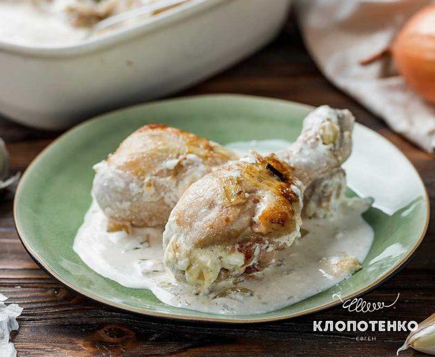 Куриные голени в сливочном соусе