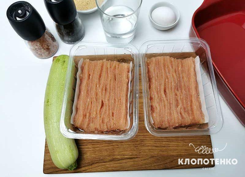 Подготовьте все ингредиенты для приготовления куриных паровых котлет с кабачком