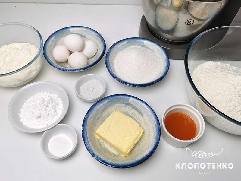 Подготовьте ингредиенты для приготовления вкусного медовика