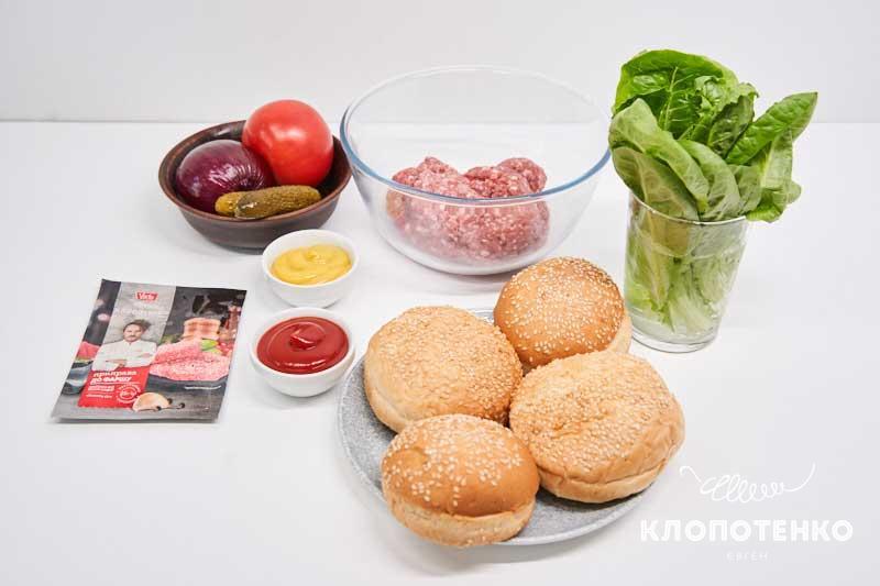 Подготовьте ингредиенты для приготовления сочных бургеров