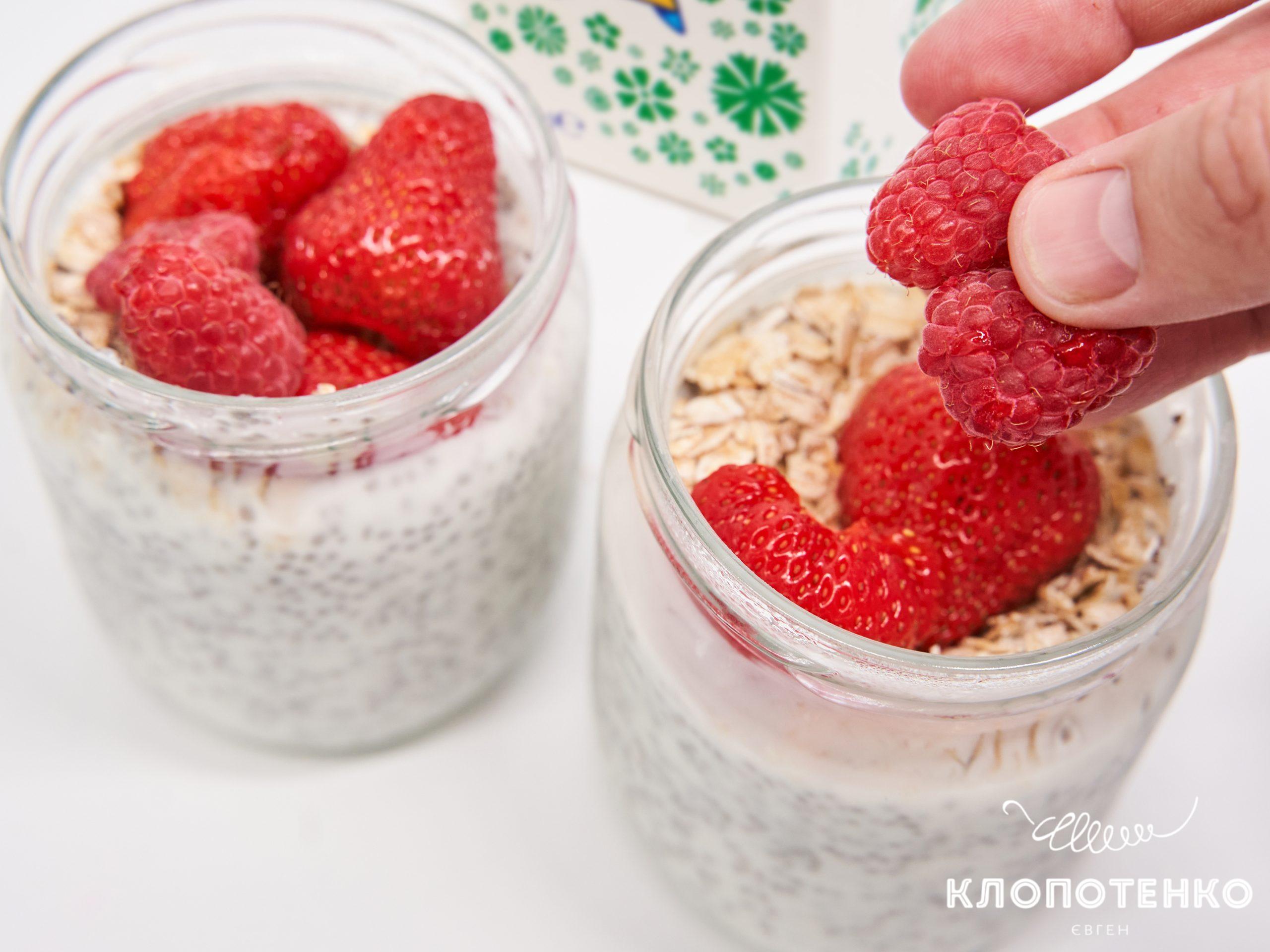 Добавьте ягоды