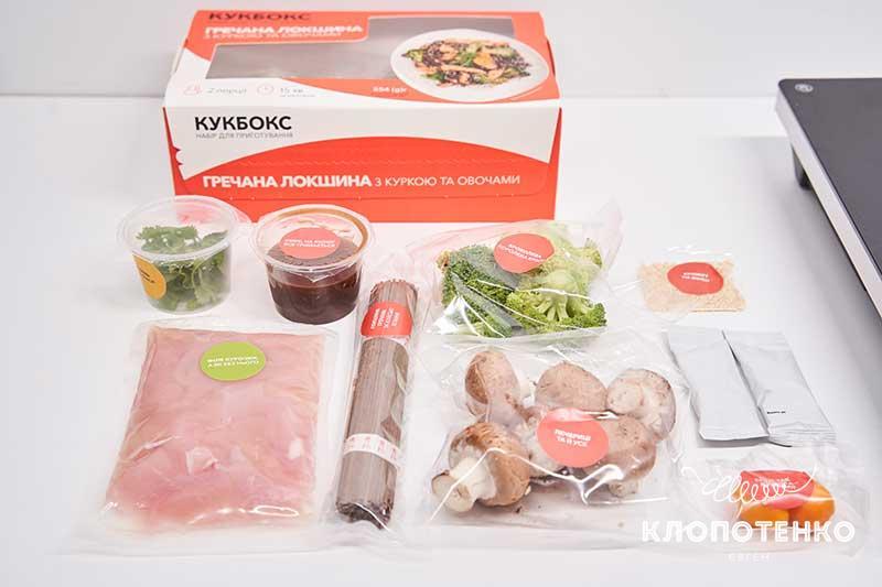 Подготовьте все ингредиенты для приготовления гречневой лапши