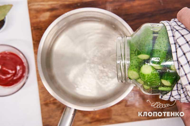 Вылейте воду из банок в сотейник