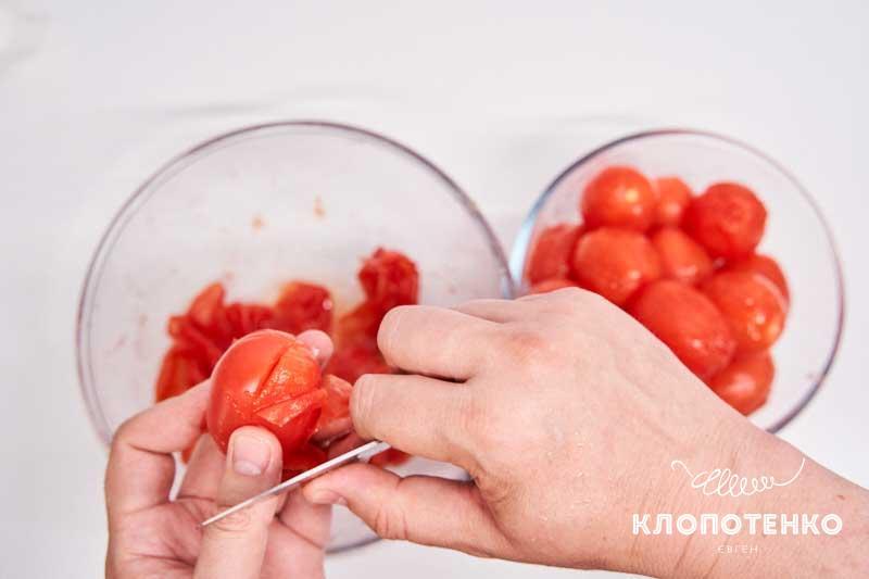 Снимите с томатов кожицу
