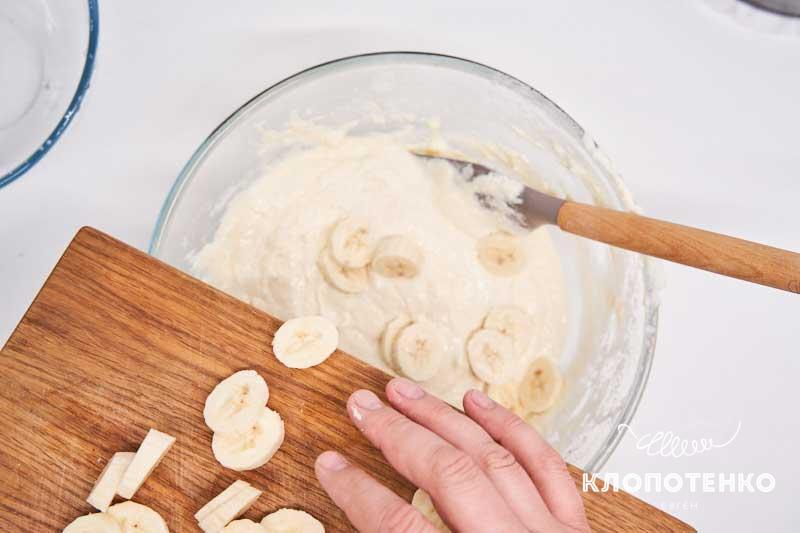 Добавьте полукольца банана