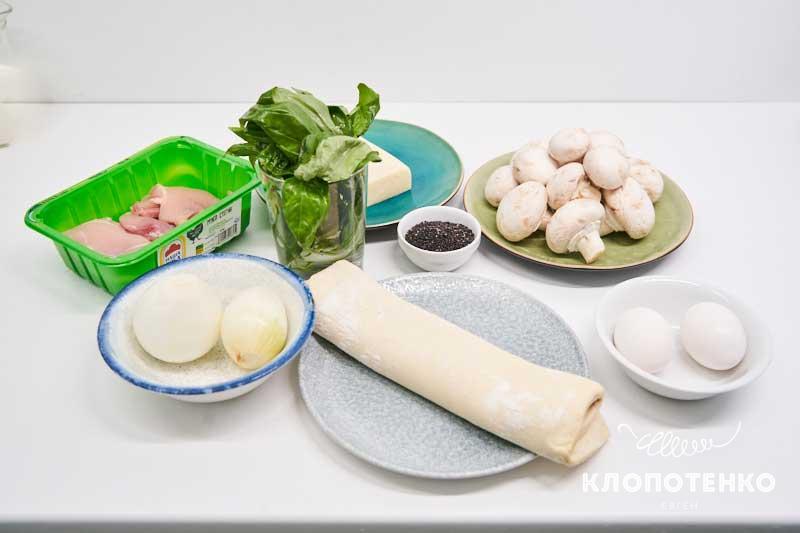 Подготовьте все ингредиенты для приготовления закрытого пирога