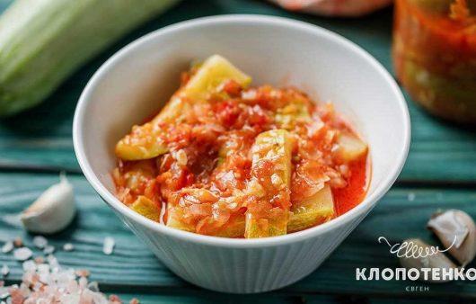 С зирой и кориандром. Как приготовить салат из кабачков на зиму