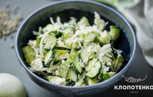 Магія за 2 хвилини. Рецепт салату з огірком і сиром фета