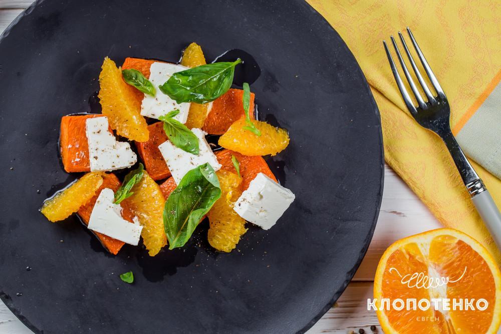 салат з гарбуза і апельсинів