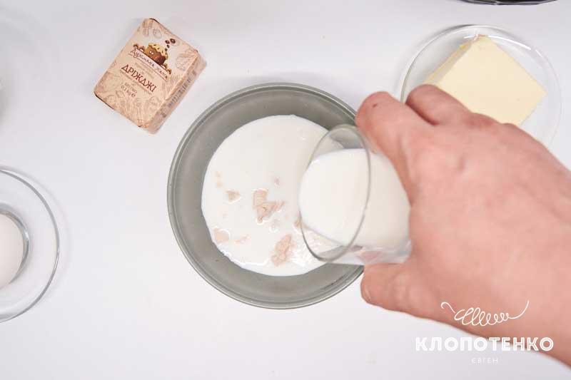 Растворите дрожжи в молоке