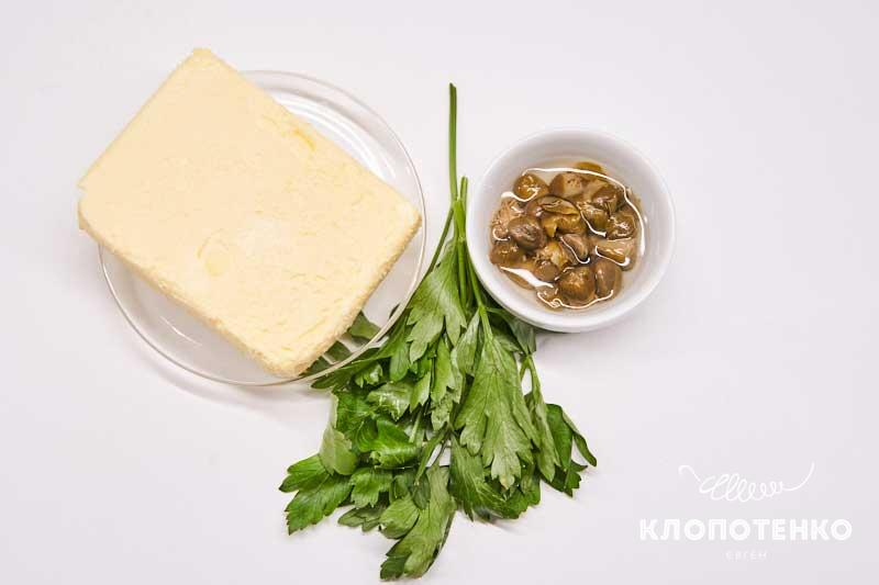 Подготовьте ингредиенты для соуса бер нуазет