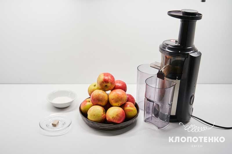 Подготовьте ингредиенты для яблочного сидра