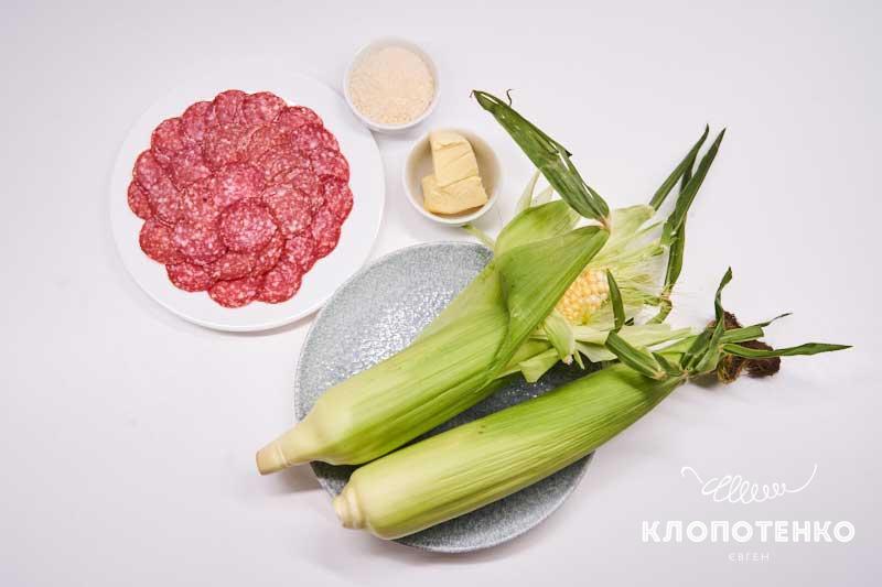 Подготовьте все ингредиенты для приготовления кукурузы