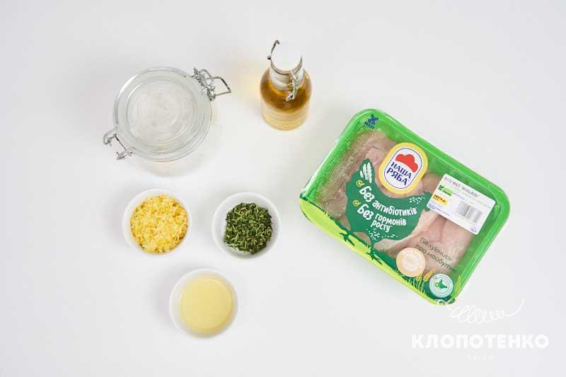 Подготовьте все ингредиенты для приготовления ароматной курицы с тимьяном