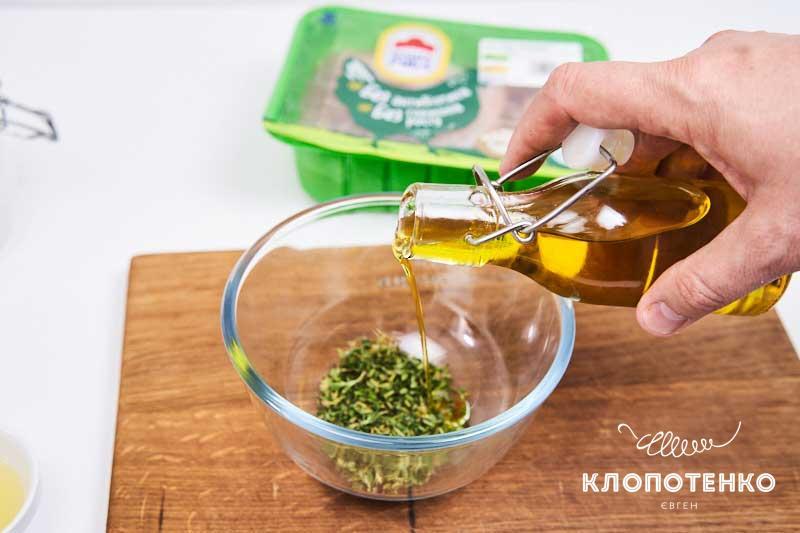 Влейте оливковое масло