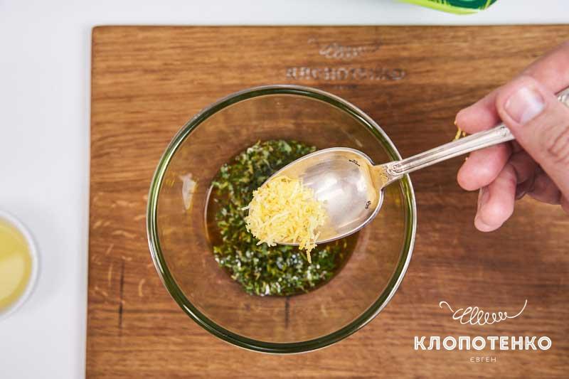 Помойте лимон и натрите его цедру