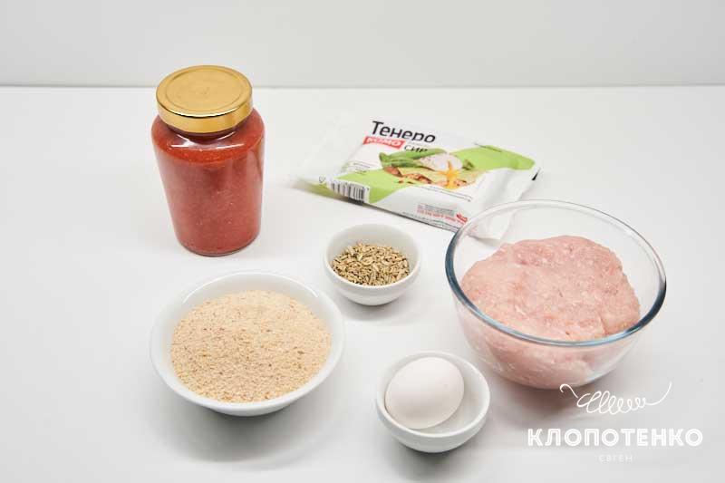 Подготовьте все ингредиенты для фрикаделек